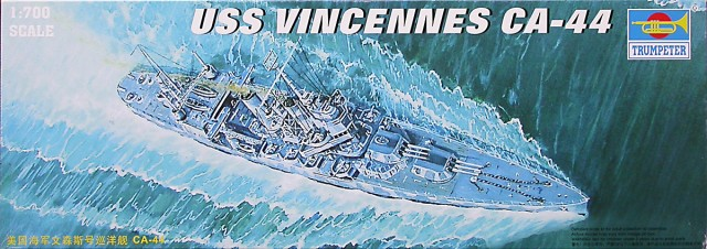 Trumpeter 05749 USS Vincennes CA-44 1:700