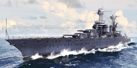 Trumpeter 05781 USS Tennessee BB-43 1:700
